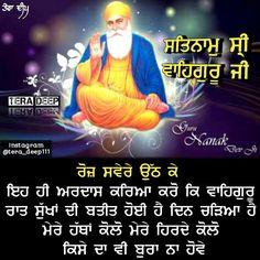 Waheguru ji  ❤ Shri Guru Granth Sahib, Nanak Dev Ji, My Lord, Thoughts, Words, Movie Posters, Movies, Instagram, Film Poster