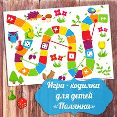 Настольная игра — ходилка для детей «Полянка» Games For Kids, Activities For Kids, Diy Games, Stories For Kids, Placemat, Holidays And Events, Game Art, Board Games, Kids Rugs
