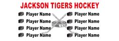 Hockey Banner - Team Name Template | Customize with your Hockey Team's information in the online designer