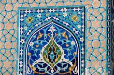 Walls of Yazd, Iran - Islamic Architecture - 12th century