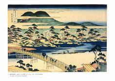 葛飾北斎(hokusai) 吐月橋