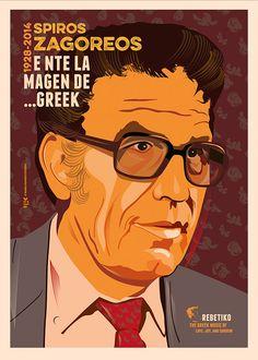 Tribute to Spiros Zagoreos - Greek Rebetiko on Behance Greek Music, Beautiful Beaches, Old Photos, Vintage Posters, Nostalgia, Graphic Design, Cyprus, History, Portrait