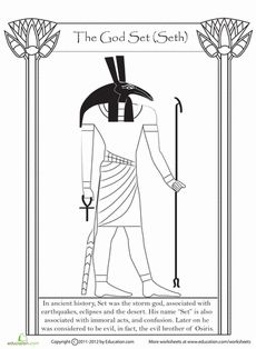 12 different printable color page/information sheets on the Egyptian Gods and Goddesses