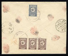 Saudi Arabia 1928 - registered cover (label removed) to Egypt, franked on reverse with single and strip of three, Jeddah departure, with Port Taufiq transit and Suez arrival pmks, wax seals removed, otherwise fine    Dealer  Cherrystone Auction    Auction  Estimate price:  300.00US$