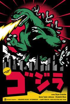 Godzilla (2014) ~ Alternative Movie Poster by Salvador Anguiano #amusementphile