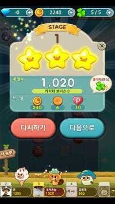小忙Ekii游戏Ui交流群 425832...