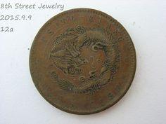 TSING-KIANG TEN Cash COPPER COIN CHINA Copper DRAGON Coin #12