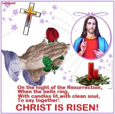 Christ Is Risen, Blessed, Candles, Christmas Ornaments, Sayings, Holiday Decor, Blessings, Ecards, Quotes