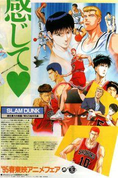 Kuroko, Slam Dunk Anime, Inoue Takehiko, Manga Covers, Slums, Dragon Ball Z, Comic Art, Cartoon, Illustration