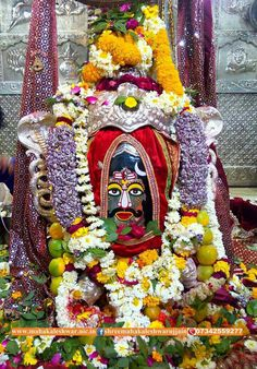 Pagan Gods, Shiva Lord Wallpapers, Shiva Wallpaper, Om Namah Shivaya, Shiva Shakti, Indian Gods, Hanuman, Lord Shiva, Deities