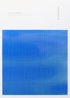 武蔵野美術大学2014 - Daikoku Design Institute