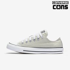 officiel-converse-chuck-taylor-all-star-prix-le-moins-cher-acheter-light-olive-155571f-314-171.jpg (620×620)