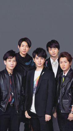 嵐 Actors Male, Actors & Actresses, You Are My Soul, Ninomiya Kazunari, Japanese Boy, My Sunshine, Music Artists, Boy Bands, Fangirl