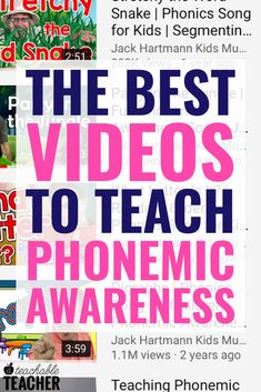 Practice important pre-reading skills thorughout your day with these fun phonemic awareness videos that cover rhyming, syllables, sounds and more! Phonics Song, Teaching Phonics, Phonics Activities, Reading Activities, Reading Skills, Reading Strategies, Preschool Activities, Kindergarten Reading, Teaching Reading