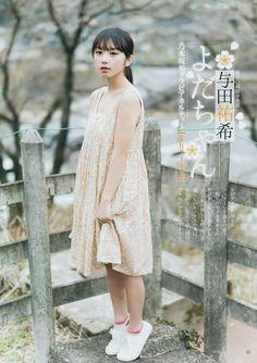 "voz48reloaded: ""「Young Jump」 No.22+23 2017 #乃木坂46 #与田祐希"""