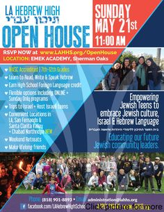 business open house flyer business open house flyer ideas business open house flyer template business open house flyer example business open house flyer template Hebrew Writing, Free News, Learn To Read, Flyer Template, Open House, Language, Templates, Learning, Business