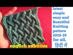 Knitting Patterns Poncho Latest,simple,and beautiful knitting pattern/ for all knitting projects in hindi english subtitles. Easy Sweater Knitting Patterns, Knitting Stitches, Knitting Designs, Free Knitting, Knitting Projects, Baby Knitting, Finger Knitting, Knitting For Beginners, Etsy