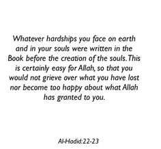 Take a minute to understand this. SubHanAllah