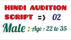 MONOLOGUE SCRIPTS IN HINDI Audition Monologues, Acting Scripts, Hindi Comedy, Hugh Jackman, Wolverine, Youtube, Youtubers, Youtube Movies