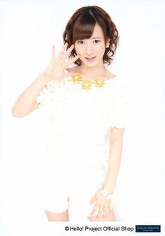Twitter / shampoo0721: モーニング娘。'14生田衣梨奈( •̀ .̫ •́ )✧ http ...