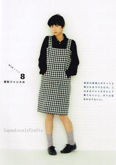 Apron & Apron Dress by Yoshiko Tsukiori - Straight Stitch Sewing - Japanese Pattern Book for Women Clothing - B1299-19 | da JapanLovelyCrafts