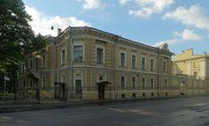Ancien Hôtel Particulier du Ministre de la Guerre - 4 Rue Sadoya - Saint Petersbourg - Construit de 1872 à 1874 par l'architecte Rudolf Bogdanovich Bernhard - Aujourd'hui Hôtel Saint Michel.