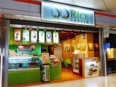 QQ Rice - Rice roll - Central Restaurant Signage, Broadway Shows, Rice, Restaurant Signs, Laughter, Jim Rice