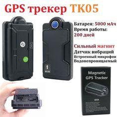GPS трекер TK05