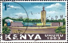 Postage Stamps Kenya 1963 Independence National Assembly SG 9 Fine Used Scott 9 For Sale Take a look