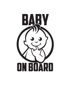 Baby On Board Vehicle Wall Vinyl Decal Sticker By JPVinylDesign - Hunting decals for trucksonestate rack attack truck van window vinyl decal sticker