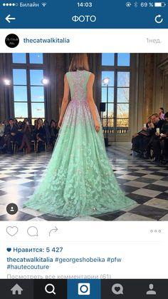 Georges hobeika dream dress