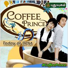 #Coffeeprince
