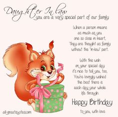 #daughterinlaw #happybirthday #birthdaycards Free Birthday Cards For Daughter In Law http://www.all-greatquotes.com/category/birthday-cards/birthday-cards-daughter-in-law/ Daughter-In-law - You are a very special part of our family.