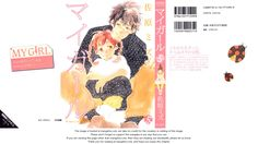 Kazama Masamune - a single 23-year-old man... has a kid? During the season of…