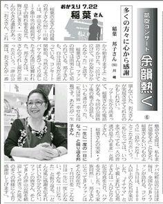 東京ドーム 座席表【2019】 座席表、パソコン 仕事、東京ドーム
