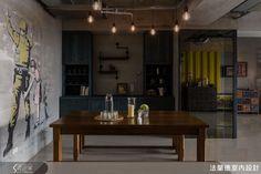 大玩材質遊戲,獨特又具強烈風格的 Loft 品味居家-設計家 Searchome