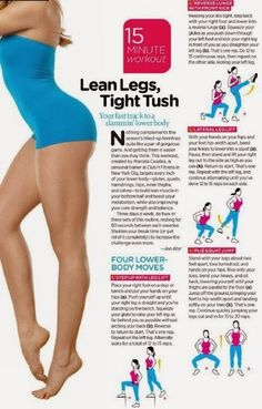 The Wealth of Health: Lean legs tight tush
