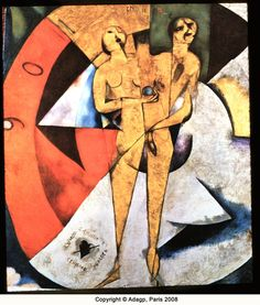 Marc Chagall - Adam and Eve (Homage to Apollinaire)