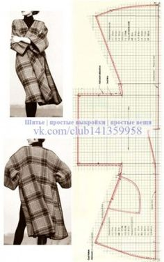 Sewing tutorials step by step projects ideas for 2019 Tutoriales de costura paso a paso proyectos ideas para 2019 coser Coat Patterns, Clothing Patterns, Sewing Patterns, Dress Patterns, Pattern Dress, Techniques Couture, Sewing Techniques, Diy Clothing, Patron De Couture