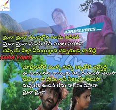 Maina Maina Song Lyrics From Prema Khaidi Mp3 Music Downloads, Mp3 Song Download, Audio Songs, Movie Songs, Sad Song Lyrics, Old Song, Saddest Songs, Telugu Movies, News Songs