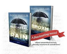Rehearsal in the rain. A thrilling story... loved it! (book)
