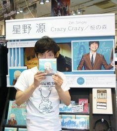 星野源さんご来店!! の画像|SHIBUYA TSUTAYA official blog