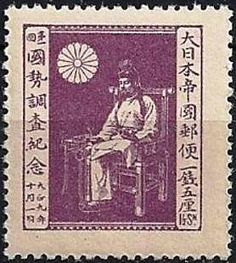 Empire of Japan Post 1920
