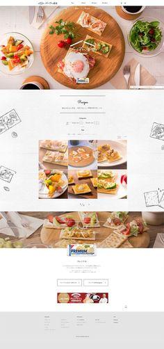 プレミアム食堂【食品関連】のLPデザイン。WEBデザイナーさん必見!ランディングページのデザイン参考に(キレイ系)