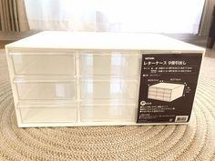 【ニトリ】文房具や救急箱類を入れるに最適な収納ケース LIMIA (リミア)