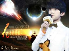 SweetSmile_千玺个站 's Weibo_Weibo