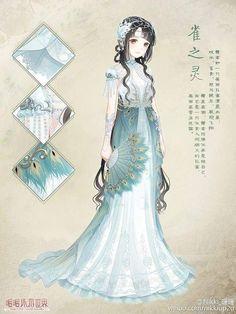 Star Fashion, Fashion Art, Fashion Design, Vestidos Anime, Dress Up Diary, Anime Body, Anime Pokemon, Kleidung Design, Chibi Girl