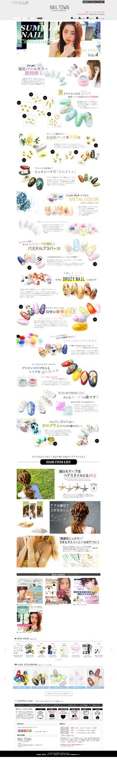 SUMMER NAIL Collection