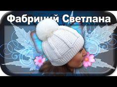 ☆Резинка для шапочки, вязание крючком для начинающих, crochet (продолжение вязания шапочки). - YouTube