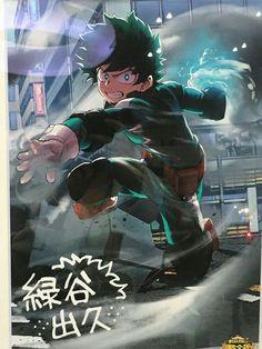 Midoriya Izuku    My Hero Academia